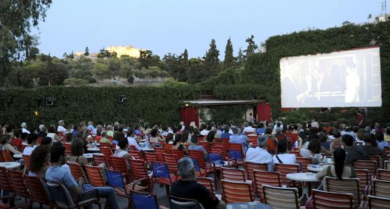 Thisio-Outdoor-Summer-Cinema